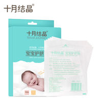 October Crystal Baby Navel Stick Newborn Breathable Navel Stick Baby Bath Swimming Waterproof Umbilical Stick Stick 10 Pieces