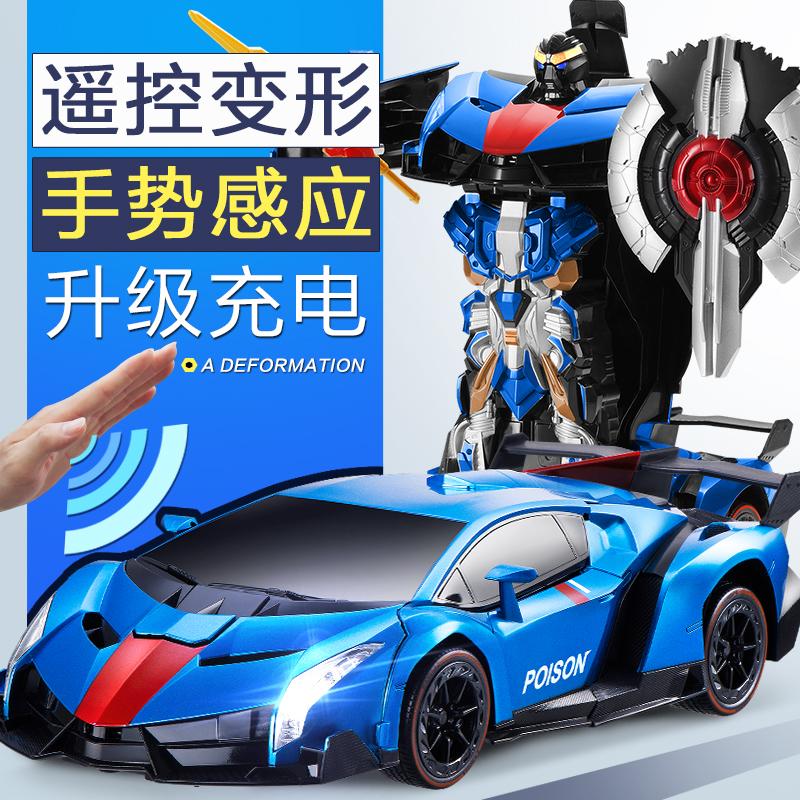 变形遥控汽车充电动机器人金刚兰博基尼赛车儿童玩具男孩生日礼物