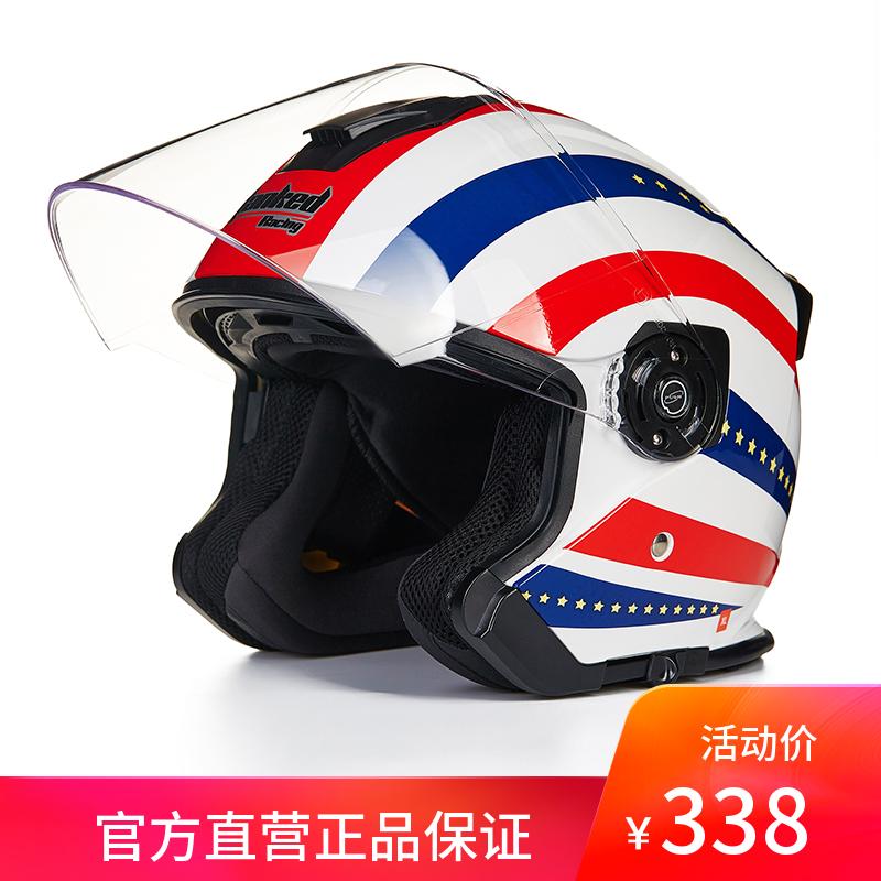 Шлем для мотоцикла Артикул 41353230950