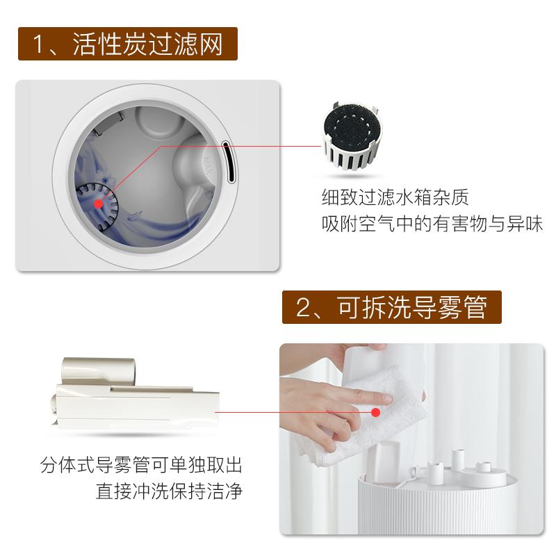 德尔玛空气加湿器上加水家用静音卧室孕妇婴儿办公室空气香薰机