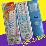 Authentic Huasheng HS-300C+ TV universal remote control Free setting Full compatibility spot