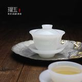 Dehua Yangzhi white jade porcelain cover bowl handmade ceramic tea bowl three bowls of high-grade white porcelain large Kung Fu tea set