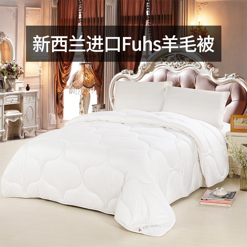 Одеяла из шерсти Артикул 579412128799