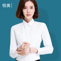 白衬衫女长袖职业工装工作服韩版修身大码白色衬衣2018秋装新款