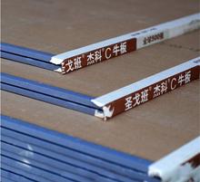 圣戈班杰科12mm标准普通石膏板C牛王吊顶隔墙专用