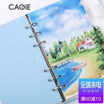 彩色卡纸隔页纸分类纸卡6孔活页芯替换芯A6分隔页索引纸卡五张