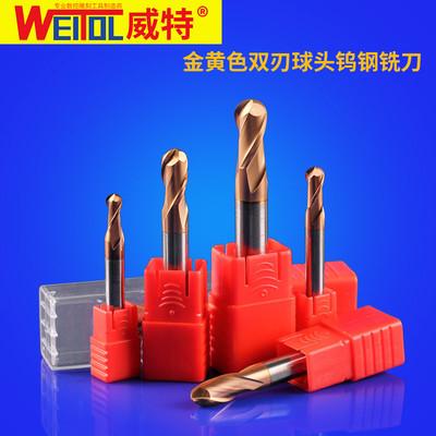 威特进口HRC60涂层双刃球头铣刀模具立铣刀合金钨钢铣刀数控刀具