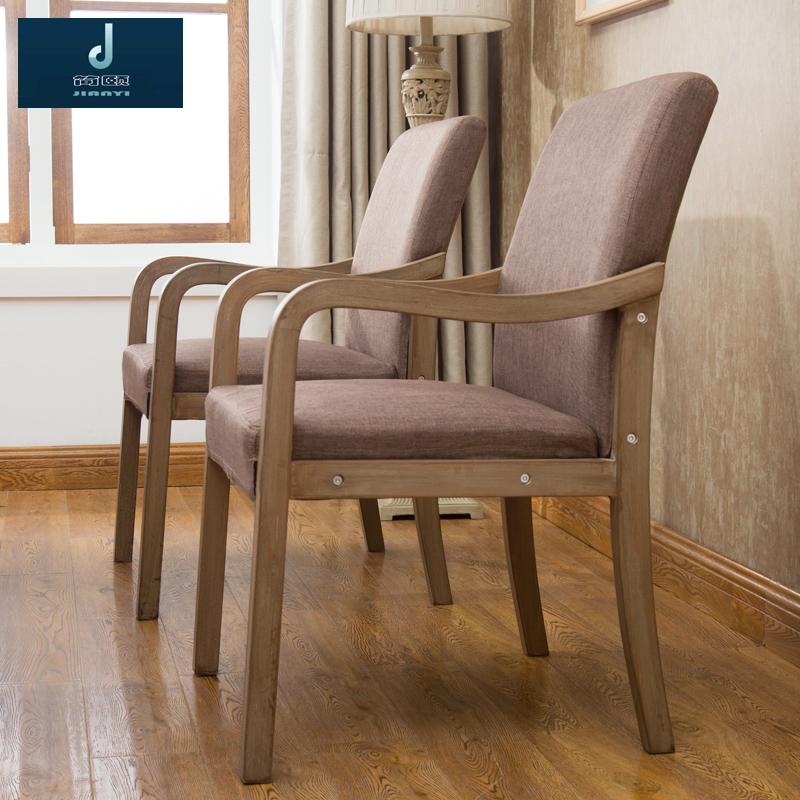 书房椅子 扶手