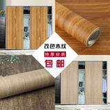 Car heat-resistant wood grain stickers Boeing film electrical stickers counters showroom hall counter board wall Wei Shibai