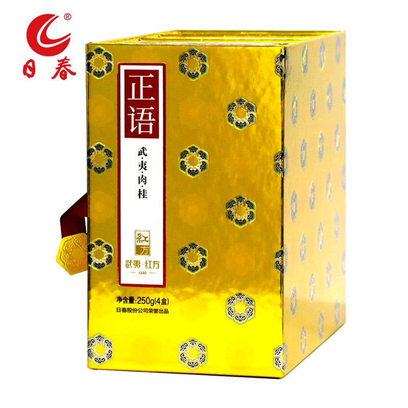 Чай Да Хун Пао Артикул 536265398208
