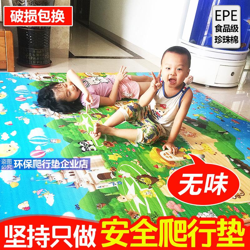 泡沫地墊嬰幼兒童
