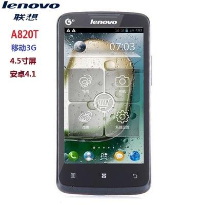 Lenovo 联想 A820T超薄智能手机四核安卓4.1移动3G双待4.5寸触屏