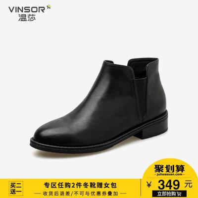 温莎短靴女春秋2018新款裸靴女平底低跟单鞋英伦短筒切尔西靴女鞋