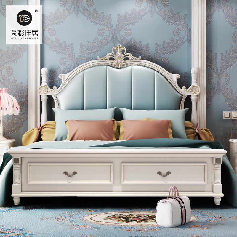 法式酒店家具