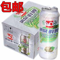 三料三花精酿啤酒IPA瓶组合装英国进口手工精酿丹尼尔大本钟6