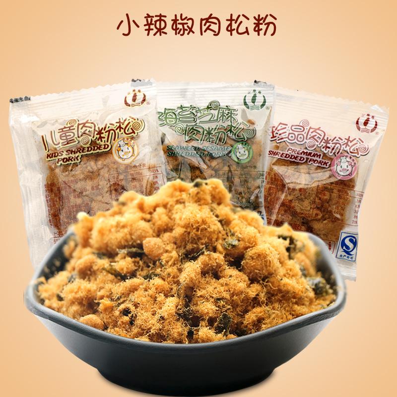 小辣椒果汁味牛肉干肉松猪肉干网红休闲食品吃货零食1000g2斤包