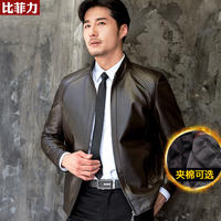 Beaver leather leather men's sheep skin Haining leather jacket stand collar jacket Slim Korean version of the handsome 2018 new