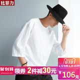 比菲力亚麻T恤男七分袖宽松蝙蝠衫中国风棉麻男装短袖夏季薄款短T