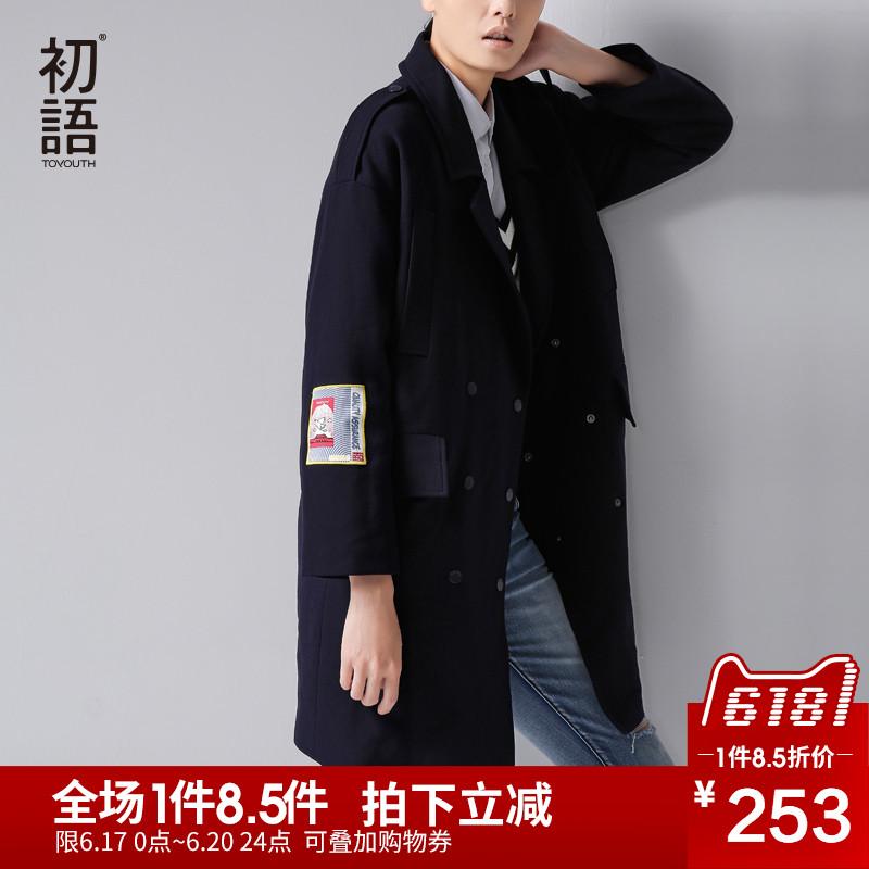 初语新品复古风宽肩翻领长袖中长款毛呢风衣外套