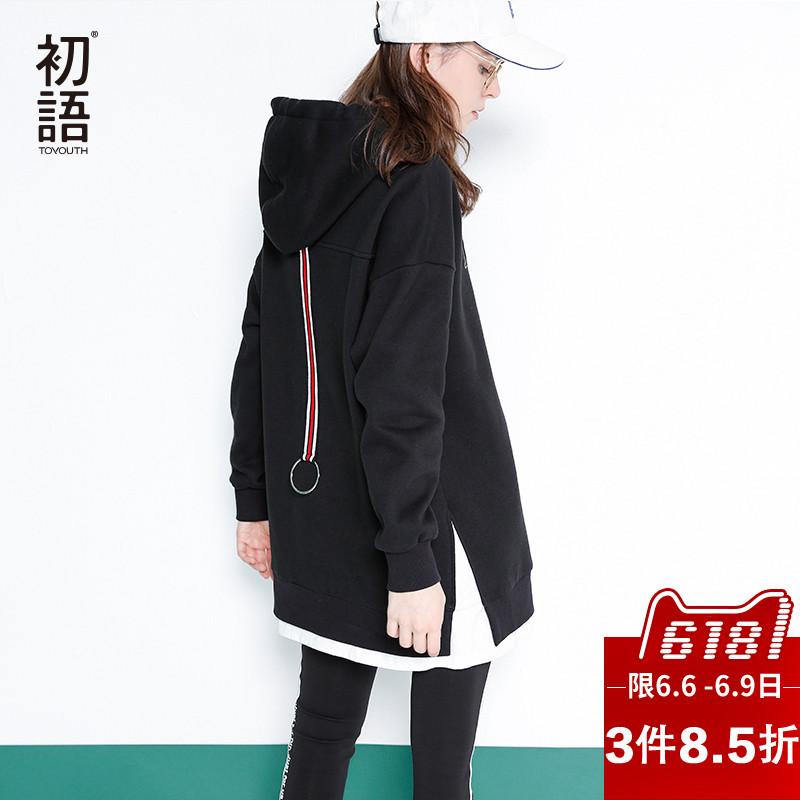 初语2018春新款连帽刺绣拼接卫衣女中长款宽松假两件时尚加绒衣服