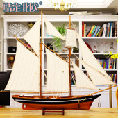 现代简约帆船 模型 实木船模 实木帆船 风水摆件 一帆风顺 工艺船