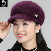 Wool hat, female winter Han plate, ear protection cap, cashmere hat, mother hat, mother's hat, baseball cap, baseball cap.