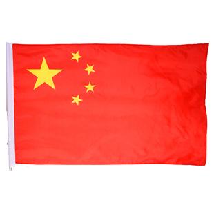 纳米防水中国国旗 五星红旗旗子 批发大红旗