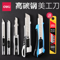 Effective work knife large wallpaper knife stainless steel metal heavy duty multi-purpose cutting blade small knife wallpaper