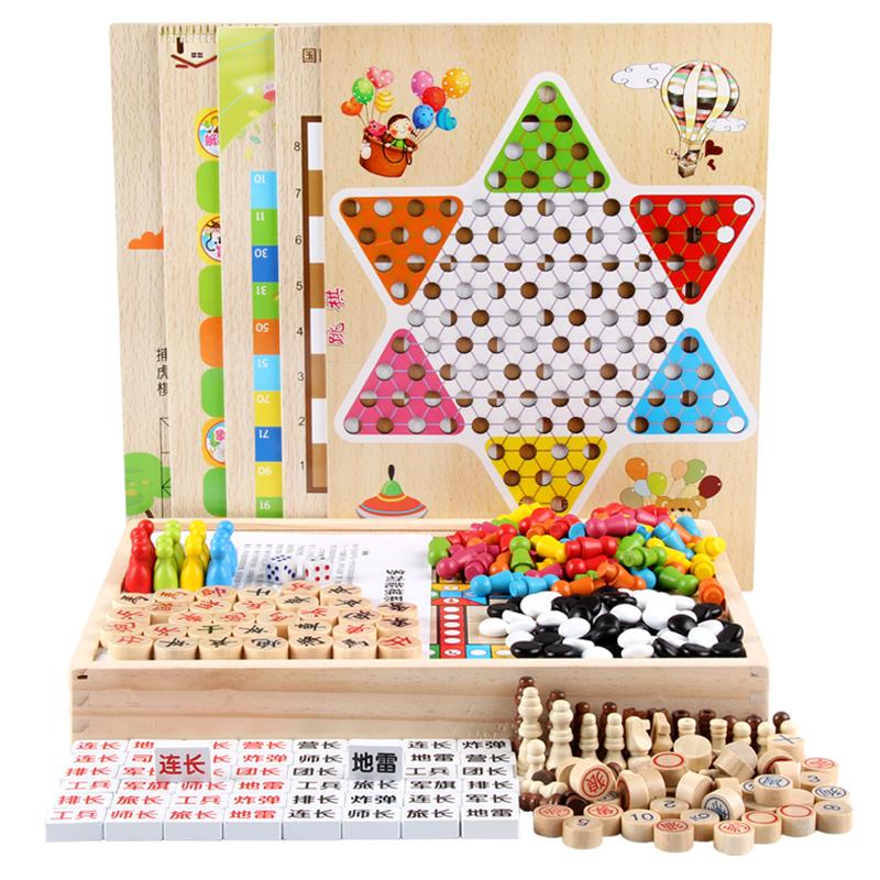 飞行棋跳棋五子棋儿童小学生多功能合一幼儿园玩具益智游戏棋蛇棋