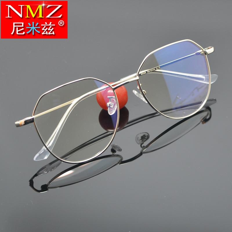尼米兹9038防蓝光眼镜