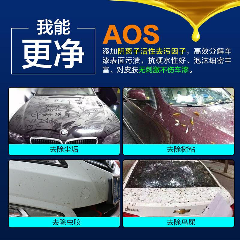 汽车洗车液水蜡泡沫上光镀膜强力去污带蜡专用清洗剂黑色白车正品