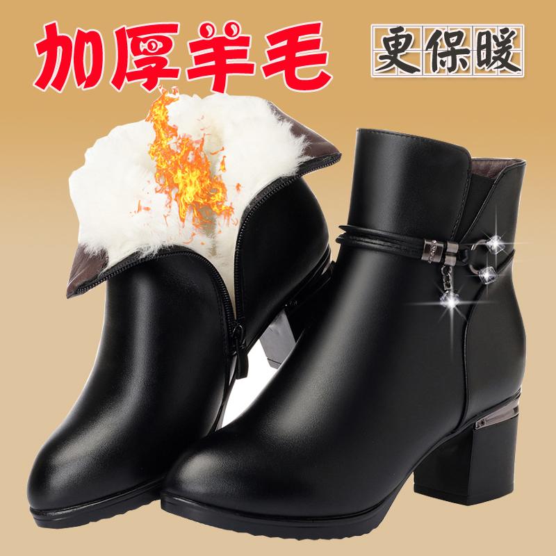 秋冬季短靴中跟妈妈真皮女靴中年皮靴粗跟加绒羊毛棉鞋大码41-43