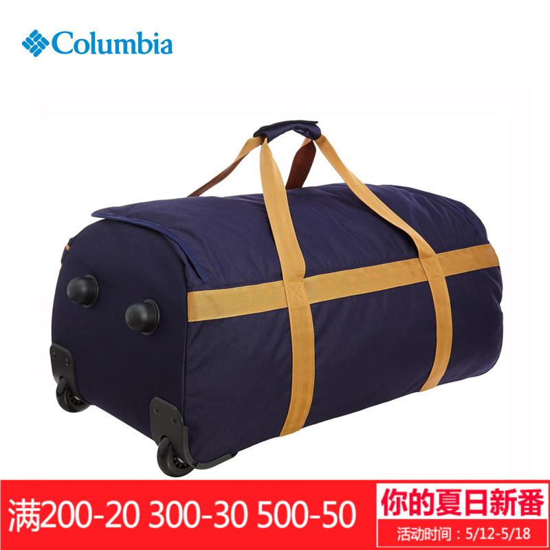 哥伦比亚旅行箱