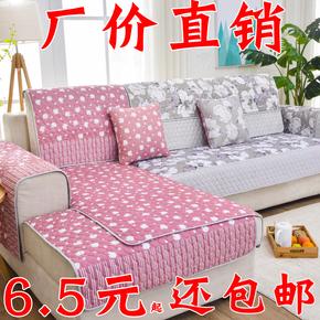 四季沙发垫罩巾简约现代全盖实木欧式皮123组合通用型全包万能套