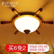 美式儿童房吸顶灯led北欧现代地中海简约创意圆形卧室灯客厅灯具