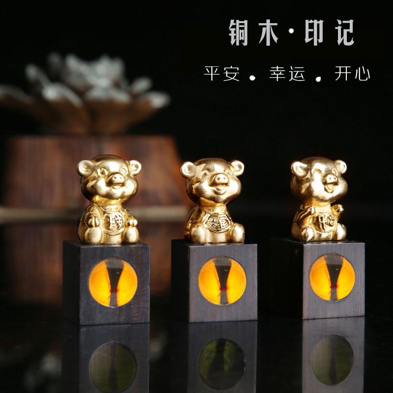Детские сувениры Артикул 569126450001