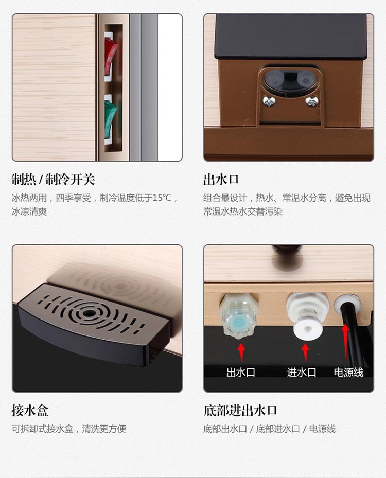 金正管线机壁挂式饮水机冷热型速热无胆直饮机制冷制热开水即热机
