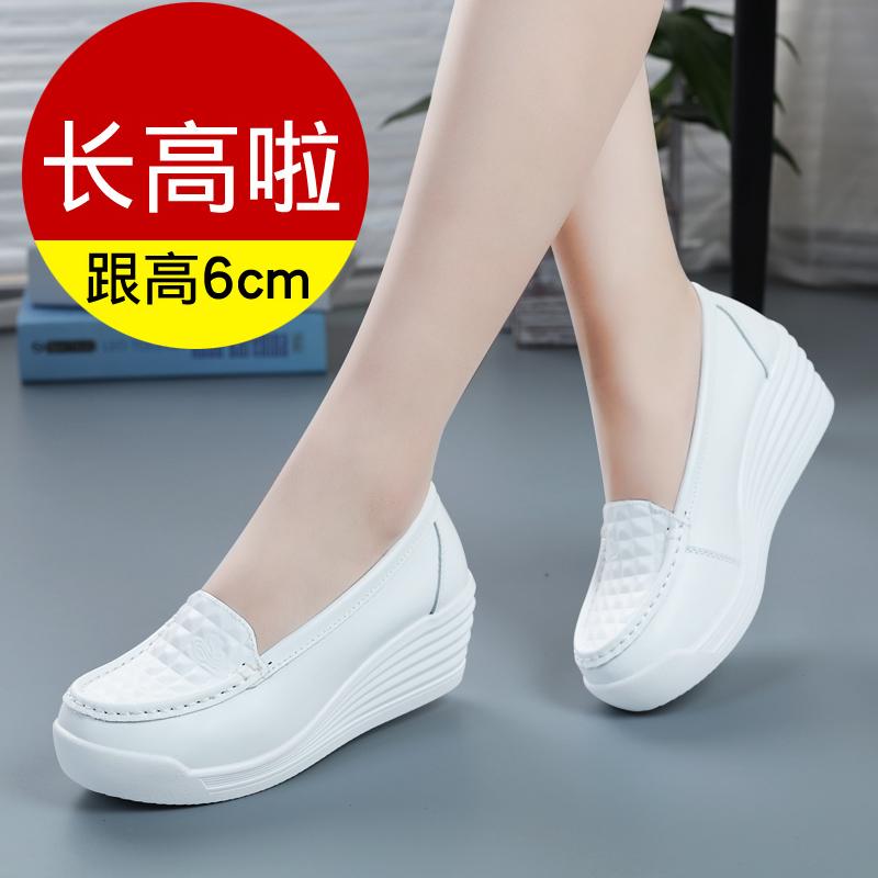 韩版松糕厚底时尚鞋