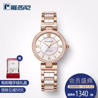 陶瓷手表玫瑰金