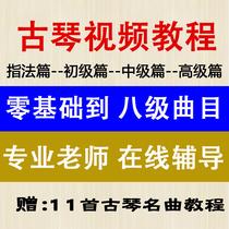 2999学琴保证金星火燎原计划古琴免费送正麟殿发起古琴公益活动