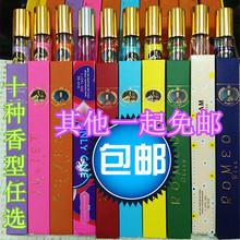 10支包邮俄罗斯风格香水四季品牌香水10种香型任选花香淡香型