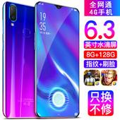 正品超薄X23水滴刘海全面屏全网通4G智能游戏手机学生价指纹电信