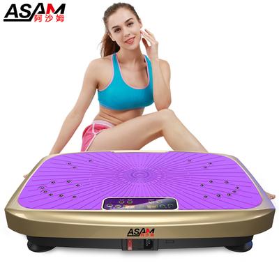 阿沙姆甩脂机抖抖机瘦身腰带运动健身器材家用减肥机瘦腰瘦腿神器哪个牌子好