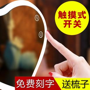 韩国盒装创意礼物化妆镜台灯个性生日黑科技亮光送女友魔力特别毛