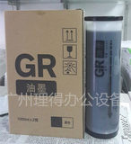 / think GR ink ink GR3750 2750 271 273 RA202 speed printing machine one machine ink version paper