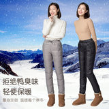 Winter wear high-waisted double-sided men and women warm pants down pants outdoor thick skinny women's big size white goose down cotton pants
