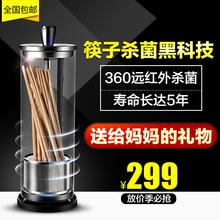 全自动智能消毒烘干筷子桶家用筷子消毒机沥水不锈钢收纳杀菌筷笼