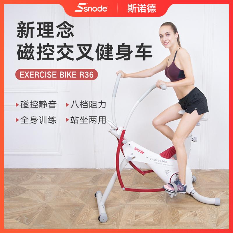 美国斯诺德健身车家用室内自行车脚踏车磁控静音动感单车锻炼器械