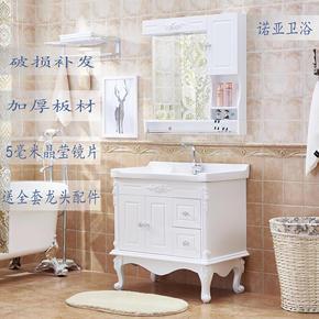简欧浴室柜 落地式PVC卫浴卫生间洗漱台洗手盆欧式洗脸台盆柜组合