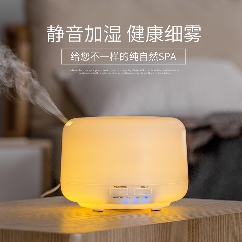 香薰机精油加湿器喷雾卧室办公室桌面小型夜灯超声波智能遥控家用